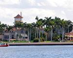 透社引述美国媒体Axios报导,消息人士透露美国总统川普计划在下月在其佛罗里达州的Mar-a-Lago 私人度假村与中国国家主席习近平会面2天。(Gerardo Mora/Getty Images)