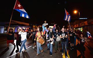 组图:卡斯特罗去世 美国古巴裔连夜庆祝