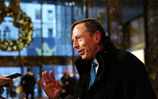 11月28日在位於紐約的川普大廈,美國前陸軍上將及前中情局局長彼得雷烏斯(David Petraeus)與美國當選總統會面後,接受記者採訪。(Spencer Platt/Getty Images)