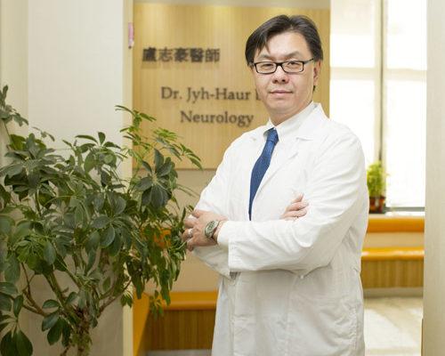 纽约脑神经内科卢志豪医师。(张学慧/大纪元)