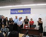 8月6日,富乐屯州众议员金映玉(Young Kim)在橙县普安那公园市(Buena Park)的竞选办公室开张,支持者到场祝贺。(刘菲/大纪元)