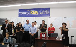 州议员金映玉橙县竞选办公室遭劫