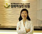 图说:曼哈顿庆熙女性韩医院李英彬医师用传统韩医韩药和针灸术,解决了纽约女性不孕的难题。(图 李英彬提供)