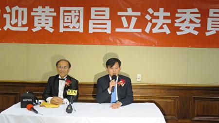 大洛杉矶台湾会馆10月29日举办年度筹款晚会,台湾时代力量党主席黄国昌(右)应邀来洛演讲。左为台湾会馆董事长林荣松。(袁玫/大纪元)