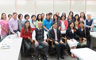 斯濤爾思小學校長11月12日與南加中文老師互相研討文化教育。(袁玫/大紀元)