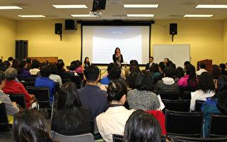 11月5日,華府美京華人活動中心聯合哈佛醫學院跨文化情緒健康中心舉辦專題講座:「親子對話:學業和生活成功的關鍵」。哈佛醫學院屬下總醫院的跨文化情緒健康中心(CCCSEW)專家表示,瞭解和照顧孩子的情緒,是父母和孩子順利溝通,並幫助孩子學業與生活成功的關鍵。(何伊/大紀元)
