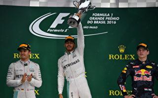 F1巴西站,梅赛德斯车队的密尔顿(中)夺冠,其队友罗斯伯格(左)获亚军,红牛车手小维斯塔潘第三。 (NELSON ALMEIDA/AFP/Getty Images)