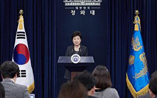 韓國總統朴槿惠於4日上午對韓國國民發表講話,除了針對閨蜜崔順實干政風波再次致歉外,稱必要時願接受檢方甚至特檢的調查。(韓國青瓦台提供)