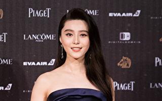 范冰冰无缘金马 李晨:你是我心中最佳女主角