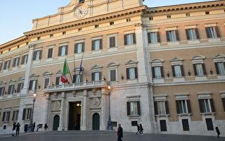 意大利通过法律严厉制裁非法器官移植