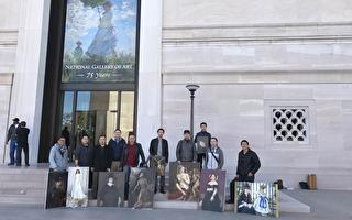 11中国油画家现场临摹 美国家艺廊观众惊艳