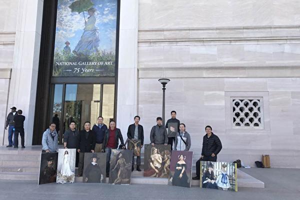 中国写实油画家访团在美国华盛顿特区的美国国家艺廊进行现场临摹后,在艺廊门前合影。(美国优视文化交流中心提供)