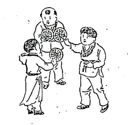 《推背图》插图。(公有领域)
