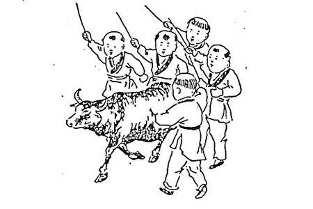 《推背图》第54象插图。(公有领域)
