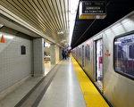 多伦多现有40个地铁站台提供WiFi服务。(Shutterstock)