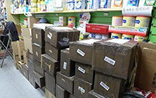 受「十九大」的影響,寄往中國通過北京中轉的郵件暫停運輸。圖為華埠東百老匯的新幹線快遞。 (蔡溶/大紀元)