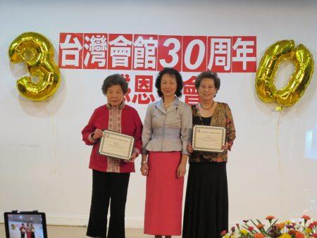 台湾会馆理事长陈春兰向台湾会馆义工颁发褒奖。