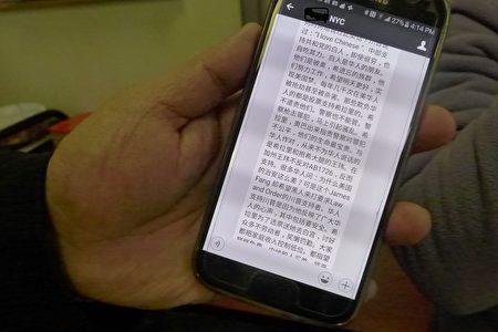 罗维宗说,川普和希拉里的华人支持者在微信群里,常常发表长篇大论,双方争得不亦乐乎。