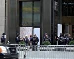川普当选总统后,纽约川普大厦警备升级。 (庄翊晨/大纪元)