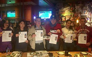 为林书豪加油 巴克莱中心办三场亚裔文化活动
