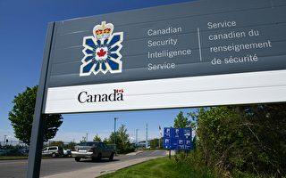加拿大情報局警告:大學應警惕國際間諜