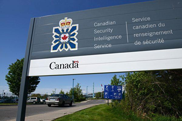 加拿大情报局警告:大学应警惕国际间谍
