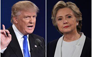 美華裔對大選熱情高 挺川普還是希拉里?