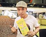 香港何駿怡:盼藝術沙漠得到綠洲