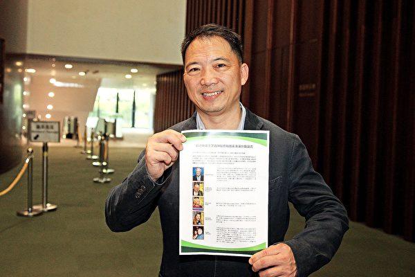 民主党立法会议员胡志伟。(大纪元)