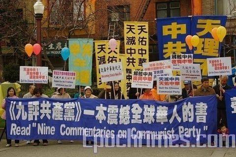 《九評共產黨》自2004年11月發表以來,開啟了中國民眾心靈覺醒之路。(大紀元)
