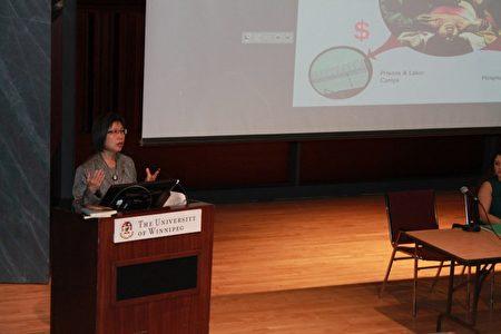 加拿大曼尼托巴大学副教授玛丽亚‧钟(Maria Cheung)(宋悦/看中国)