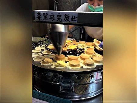 金黄色的红豆饼(视频截图)