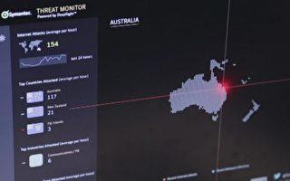 美國五角大樓國防官員和澳洲科學家對「聯想」的安全性表示關切。 (圖片提供:Symantec)