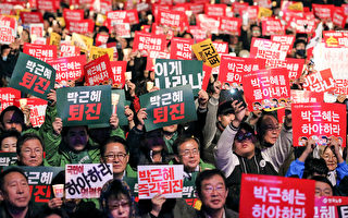 韩检方起诉涉亲信门三人 定朴槿惠为同谋
