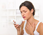 多種精油具有醫治嗓子疼痛的天然效力。(Dejan Dundjerski/Shutterstock)