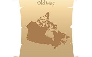 《史說加拿大》系列將通過52篇文章,向所有加拿大人系統地介紹我們的國家。(Shutterstock)