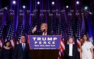 美国共和党总统候选人川普11月8日赢得2016美国大选,继任第45任美国总统。 (Chip Somodevilla/Getty Images)