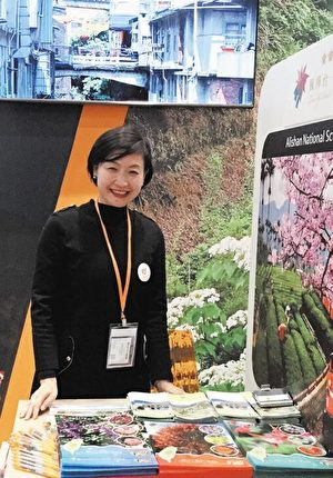 枫桦台一度假村代表 Naya Yu 女士(主办方提供)