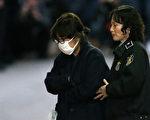 今年11月3日,崔順實為接受審查,走進首爾瑞草區首爾中央地方法院。( KOREA POOL/AFP/Getty Images)