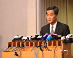 9日下午,香港特首梁振英突然宣布因家庭原因不竞逐下一届行政长官选举。(蓝天/大纪元)