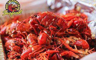 New Orleans Cajun Seafood。(New Orleans Cajun Seafood提供)