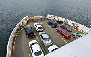 圖說:圖為卑詩渡輪公司(BC Ferries)從西溫到Bowen Island的渡輪。BC Ferries將禁止乘客在起航后進入汽車甲板。(大紀元圖片)