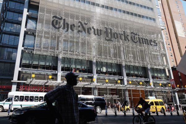 《紐約時報》總部大樓。 (Mike Coppola/Getty Images)