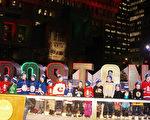 孩子们體驗波士頓市政廳廣場「波士頓冬天」開幕之夜「第一滑」。(貝拉/大紀元)