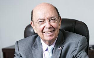 美国新任商务部长罗斯(Wilbur L. Ross Jr.)2015年9月2日曾接受英文大纪元专访。(Samira Bouaou/英文大纪元)