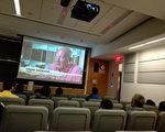 """波士顿大学法轮大法俱乐部放映""""难以置信""""影片。(波士顿大学法轮大法俱乐部提供)"""