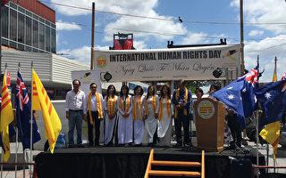 世界人權日 共產國家人權狀況受關注