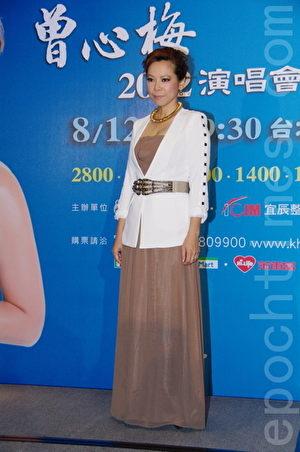 台湾女儿曾心梅2012演唱会