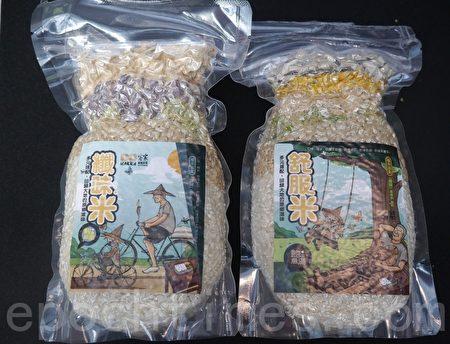 """利用花莲富里的有机米、糙米和在地食材,开发出的高纤""""鲜味米""""和养生""""舒服米""""。(方金媛/大纪元)"""