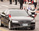 国安局坦承,目前总统蔡英文搭乘的奥迪A8L,只有随扈车等级的防弹能力。图为总统座车。(陈柏州/大纪元)